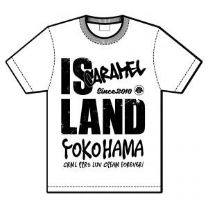 Caramel_Island_Tshirt