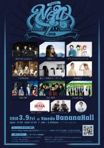 2018_3_09_OSAKANOW_大阪公演概要入稿用[2.3]