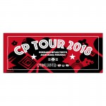 CP_Tour_Towel