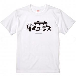 クラブサイエンスTシャツ(白)